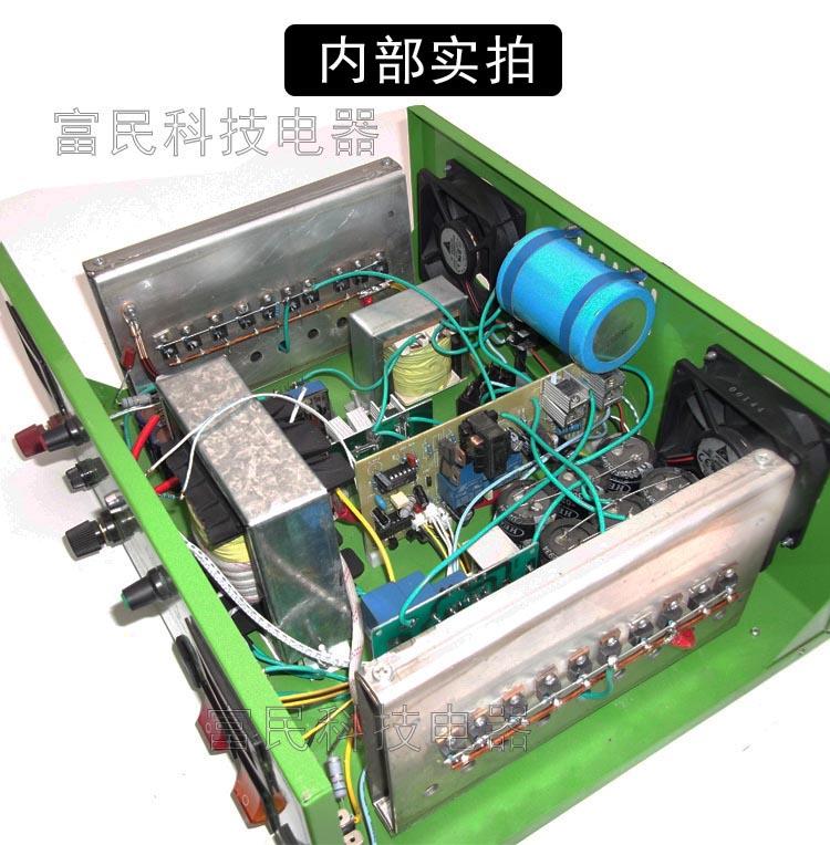 为什么电鱼机工作几秒就自动停机